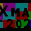 Xmas Contest 2020