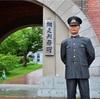 北海道ツーリング➓網走監獄