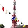 6月27日(木)『東京タワーと運動会🏁🗼』です✨