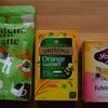 【カルディ】今月買ったお茶3種類。