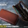 モノマックス8月号を予約!付録はアーバンリサーチの本革長財布!