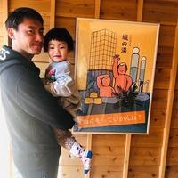 【スザンヌの妹マーガリンの子育てin熊本】束の間のパパタイム熊本城のおひざもと!熊本城温泉城の湯の家族風呂にいって来たよ!