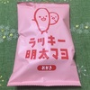 #188 三真 ラッキー明太マヨおかき