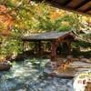 【熊本県】黒川温泉の「紅葉が楽しめる露天風呂が楽しめる露天風呂」があるお宿☆
