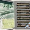 ■中古整備■KATO 10-379・380 80系準急 東海/比叡 基本・増結セット
