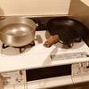 我が家の鍋は4つだけです。ミニマルなキッチン。