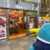 「さかざきちはるの本づくり展大阪」へ行ってきた!今年の連休はアート&スイーツだ(434)