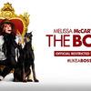 メリッサ・マッカーシー主演の作品は、大ハズシがないので安心 ◆ 「メリッサ・マッカーシー in ザ・ボス 世界で一番お金が好き!」