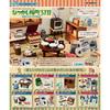 ぷちサンプル『なつかし横町3丁目 昭和30年代の物語』8個入りBOX【リーメント】より2019年4月発売予定♪