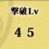 No19  異世界の魔物Season6 攻略(結果)
