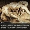 【魔女兵器 翻訳】ACTIVITY.3_黙示録 PART.7 第7章_20180824