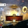 新・Diablo3プレイ日記(6)
