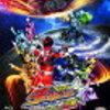 宇宙戦隊キュウレンジャー『THE MOVIE ゲース・インダベーの逆襲』DVDの予約受付中