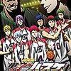 「黒子のバスケ LAST GAME」観たよ