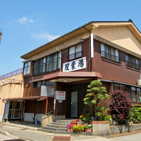 【金沢市郊外】レトロな文化に触れる!金沢市内の銭湯まとめ10選【後編】