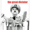 「華氏911」は「チャップリンの独裁者」である