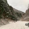 雪の薊岳〜明神平