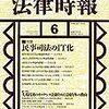 6/10~6/16 今週のまとめ (2019-W24)