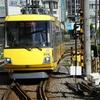 都心のカラフルな路面電車「東急世田谷線」に乗る!~台湾グルメを堪能するはずが、東京の絶景を無料で望む!!~