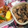 カジキマグロのカレ―味揚げ❗️