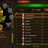 【Diablo3:シーズン10】クルセPL657/GR81