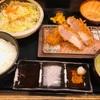 鹿児島 黒かつ亭(東京駅一番街)で 極みロースかつランチを食す