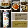 台湾料理金福来