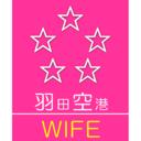 羽空の妻ブログ