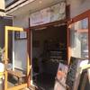鎌倉「かわいい娘たち大仏通り店」