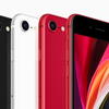 新型iPhone SE第3世代とAirPods Pro第2世代が今年4月発売の新情報