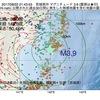2017年08月22日 21時43分 宮城県沖でM3.9の地震