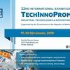 ベラルーシ国際産業見本市「TechInnoProm」出展企業の募集