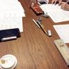 6/29(金)早朝西洋占星術読み練習会を開催します。