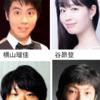 『2020東京音楽コンクールピアノ部門本選』拝聴