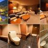 福島旅行で車椅子で宿泊できるバリアフリーの温泉旅館・ホテルを教えて!