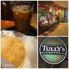 ●病院の中の「タリーズコーヒー」でカフェランチ