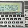 SHARP PC-1600KでLCDを直接制御して描画!
