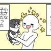 【犬漫画】成長していく可愛い君
