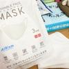 新しいユニクロのエアリズムマスクマスクを購入