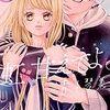 11月16日【無料漫画】これからはじまる恋をおしえて・王子様はマリッジブルー・先生がだんなさま・朝も、昼も、夜も・虹、甘えてよ【kindle電子書籍】