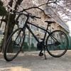 自転車 クロスバイク初心者の私が1ヶ月乗った感想
