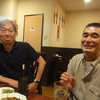 図書館企画のカタログ雑誌『日本のマンガ家 つげ義春』の打ち合わせ