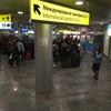 おろしや国一週間(2)12月10日 シェレメチエボ空港からモスクワ市内へ