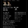 【スマホプチ投稿】アンノウンナイツ4敗目!メ メ ン ト ・ モ リ リ ン グ