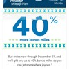 アラスカ航空マイレージプラン 最大50%ボーナスバイマイルキャンペーン 2018年12月21日まで