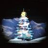 【イベント】クリスマスツリーのある部屋に行ってみた。
