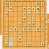 角2枚+4五桂