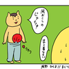 【子育て漫画】風呂上がりの幼児、忍者のお着替え