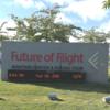 Boeingの工場見学ツアーに行ってきました(読者プレゼントあり)