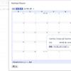 GoogleカレンダーにJリーグのお気に入りクラブの日程を表示する方法